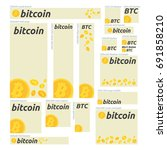 bitcoin digital currency vector ... | Shutterstock .eps vector #691858210