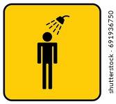 shower sign yellow. vector.   Shutterstock .eps vector #691936750