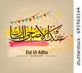beautiful islamic calligraphy... | Shutterstock .eps vector #691963144
