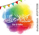 beautiful islamic calligraphy... | Shutterstock .eps vector #691970338