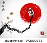 sakura cherry branch in white... | Shutterstock .eps vector #692000338