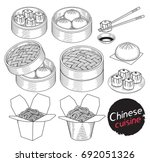 chinese cuisine food doodle... | Shutterstock .eps vector #692051326