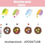 educational children game.... | Shutterstock .eps vector #692067148
