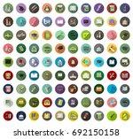 school icons | Shutterstock .eps vector #692150158