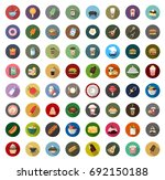 food icons | Shutterstock .eps vector #692150188
