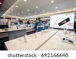 hong kong   circa january  2016 ... | Shutterstock . vector #692166640