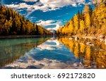 xinjiang kanas river scenery | Shutterstock . vector #692172820