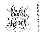 bridal shower black and white...   Shutterstock . vector #692180740