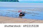 Small photo of Peaceful Beach in Phuket at Ko Sire (Sire Island), Phuket, Thailand