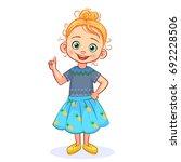 vector cutout girl making...   Shutterstock .eps vector #692228506