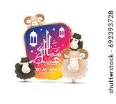 vector illustration. muslim... | Shutterstock .eps vector #692393728
