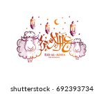 vector illustration. muslim... | Shutterstock .eps vector #692393734