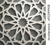 islamic ornament vector  ... | Shutterstock .eps vector #692399908