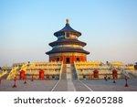 temple of heaven park scenery.... | Shutterstock . vector #692605288