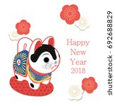 happy new year card 2018. the...   Shutterstock .eps vector #692688829