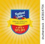 diwali festival festival sale... | Shutterstock .eps vector #692814754