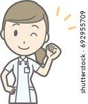 illustration that a nurse... | Shutterstock .eps vector #692955709