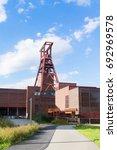 iron building | Shutterstock . vector #692969578