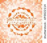 100  satisfaction guaranteed... | Shutterstock .eps vector #693022114