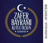 30 august zafer bayrami victory ...   Shutterstock .eps vector #693047308