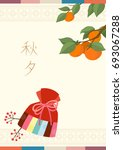 korean traditional lucky bag... | Shutterstock .eps vector #693067288