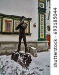 Small photo of 10.02.2016: Wolverine statue at the Izmailsky Kremlin, Moscow
