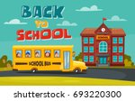 back to school. children on the ... | Shutterstock .eps vector #693220300