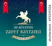 republic of turkey national... | Shutterstock .eps vector #693245326