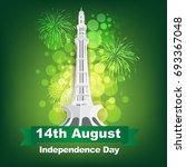 14th august   pakistan... | Shutterstock .eps vector #693367048