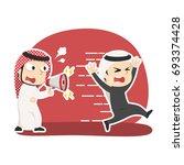 arabian businessman yelling... | Shutterstock .eps vector #693374428