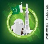 14th august   pakistan... | Shutterstock .eps vector #693382138