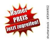 Button Hammer Preis