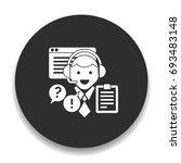 customer service man icon | Shutterstock .eps vector #693483148