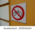 Bicycles Are Not Allowed