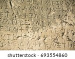 ancient text writng on stone ... | Shutterstock . vector #693554860