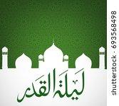 muslim background with arabic... | Shutterstock . vector #693568498