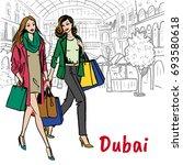 walking women in shopping mall... | Shutterstock . vector #693580618