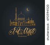 eid al adha mubarak... | Shutterstock .eps vector #693594520