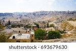 sights of nablus palestine | Shutterstock . vector #693679630