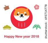 Happy New Year 2018 Card. Red...