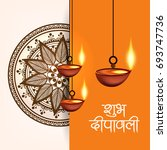happy diwali wallpaper design... | Shutterstock .eps vector #693747736