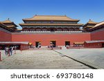 beijing  china   jun 14  the... | Shutterstock . vector #693780148
