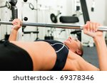 woman in gym exercising for... | Shutterstock . vector #69378346