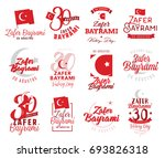 30 august  turkey victory day ... | Shutterstock .eps vector #693826318