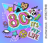 retro style party colorful... | Shutterstock .eps vector #693827848