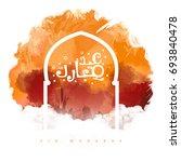 arabic calligraphy of an eid...   Shutterstock . vector #693840478
