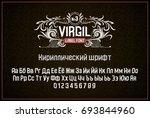 vintage cyrillic label font.... | Shutterstock . vector #693844960