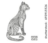 cat. design zentangle. hand... | Shutterstock . vector #693915526
