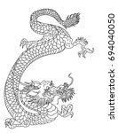 japanese dragon line drawing on ... | Shutterstock .eps vector #694040050