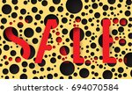 abstract background with... | Shutterstock . vector #694070584